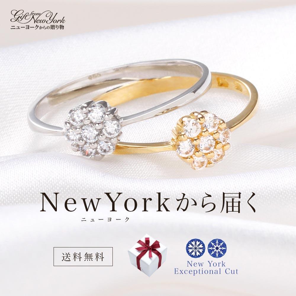 ニューヨークから直接届く!■アンジェリカ K10 ゴールドリング レディース 指輪 華奢 シンプル【選べるゴールド】 | ジュエリー 誕生日プレゼント 女性 クリスマス 彼女 妻 結婚記念日 プレゼント ギフト