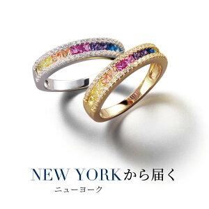 《今だけ!Xmas早割クーポン》【ニューヨークから届く!】マルチカラー リング 指輪 アミュレット 虹色の指輪 幸運を呼ぶリング クリスマスプレゼント