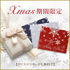 劳拉K14 WG白色合金项链| 珠宝礼物礼品圣诞节生日结婚纪念日