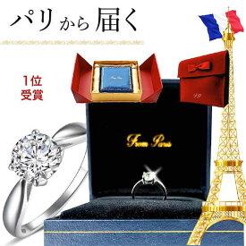 婚約指輪 エンゲージリング プロポーズリング 指輪 リング  女性 レディース プロポーズ プレゼント 箱パカ フリー フリーサイズ アジャスタブル ギフト