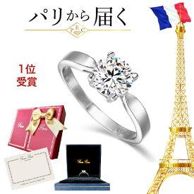 婚約指輪 エンゲージリング プロポーズリング 指輪 リング プロポーズ プレゼント 箱パカ 6号 7号 8号 9号 10号 11号 12号 13号 フリーサイズ アジャスタブル