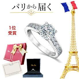 婚約指輪 エンゲージリング プロポーズリング 指輪 リング プロポーズ プレゼント 記念日 結婚記念日 サプライズ 箱パカ 6号 7号 8号 9号 10号 11号 12号 13号