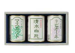 果物王国の缶詰「清水白桃・マスカット・ピオーネ」3缶セット