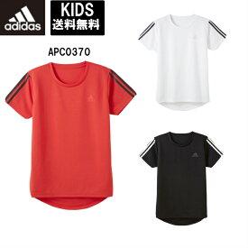 【30%OFF】【APC0370】 アディダス キッズインナー adidas パジャマ スポーツウエア ステテコ Tシャツ ジュニア ポイント消化 ラッキーシール 週末限定