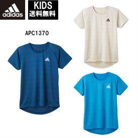 【30%OFF】【APC1370】 アディダス キッズインナー adidas パジャマ スポーツウエア ステテコ Tシャツ ジュニア ポイント消化 ラッキーシール 週末限定