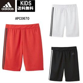 【30%OFF】【APC0670】 アディダス キッズステテコ adidas パジャマ スポーツウエア ステテコ Tシャツ ジュニア ポイント消化 ラッキーシール 週末限定