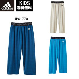 【30%OFF】【APC1770】 アディダス キッズステテコ adidas パジャマ スポーツウエア ステテコ Tシャツ ジュニア ポイント消化 ラッキーシール 週末限定