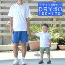 【 1000円ポッキリ 】ドライポロシャツ ポリエステル100% 白 小学生 小学 制服 通販 学生服 半袖 シャツ スクールシ…