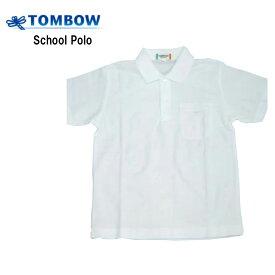 トンボ学生服 小学生ポロシャツ 半袖男女兼用スクールシャツ 特価 白 通学 小学生 学校用 ポロシャツ 半袖 学生服 学生服 通販 ポロシャツ 通販 頑丈 シワにならない