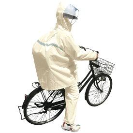 【5%OFFクーポン発行中】【リュックを背負ったまま使えます】FIC-803W スクールレインスーツ カッパ 【リュック対応&ヘルメット対応】通学用 自転車用 中学生 高校生 学校用 雨具 レインコート レインウェア 学校 通勤 ssレイン