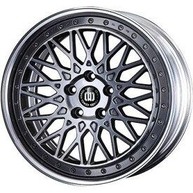 タイヤはフジ 送料無料 GARSON ギャルソン ラグメッシュ 8.5J 8.50-20 NITTO NT555 G2 225/35R20 20インチ サマータイヤ ホイール4本セット
