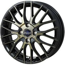 タイヤはフジ 送料無料 MONZA モンツァ ワーウィック エンプレス メッシュ 5J 5.00-16 NITTO NT830 165/45R16 16インチ サマータイヤ ホイール4本セット