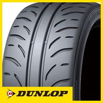 【アウトレット一番限定特価】 DUNLOP ダンロップ DIREZZA ディレッツァ ZIII Z3 205/50R16 87V タイヤ単品1本価格