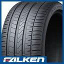 【取付対象】 FALKEN ファルケン AZENIS アゼニス FK510 225/45ZR18 (95Y) XL 225/45R18 タイヤ単品1本価格