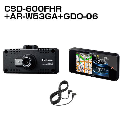 【在庫あり】送料無料(一部離島除く) CELLSTAR セルスター AR-W53GA+CSD-600FHR+GDO-06+GDO-20 レーダー探知機+ドライブレコーダー+配線+反射ステッカー