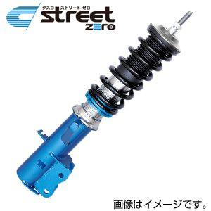 送料無料(一部離島除く) CUSCO クスコ車高調 ストリートZERO マツダ CX-5(2012〜 全てのグレード KE2AW)