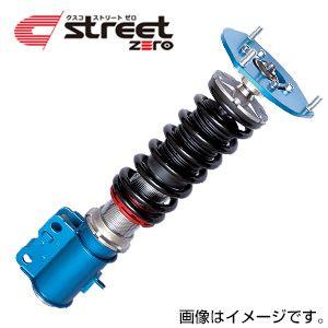 送料無料(一部離島除く) CUSCO クスコ 車高調 street ZERO ストリート ゼロ レクサス SC(2005〜2010 SC430 UZZ40)