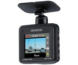 送料無料(一部離島除く)KENWOOD ケンウッド DRV-340 ドライブレコーダー ドラレコ