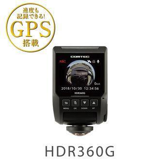 【6月入荷予定】送料無料(一部離島除く) COMTEC コムテック HDR-360G ドライブレコーダー ドラレコ