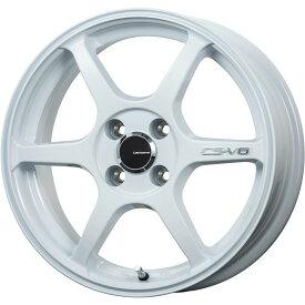 【取付対象】【送料無料】 165/50R15 15インチ LEHRMEISTER レアマイスター CS-V6(ホワイト) 5J 5.00-15 DUNLOP ルマン V(ファイブ) サマータイヤ ホイール4本セット