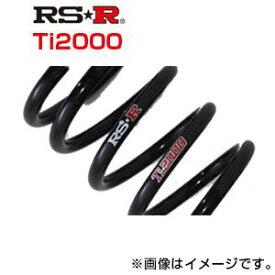 送料無料(一部離島除く) H782TW RS-R RSR アールエスアール Ti2000 ダウンサス ホンダ ステップワゴン(2017〜 RP5 ハイブリッド )