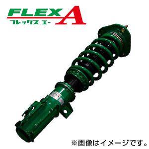送料無料(一部離島除く) TEIN テイン 車高調 フレックスA トヨタ ヴォクシー(2014〜 80系 ZWR80G)
