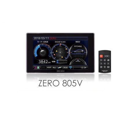【在庫あり】送料無料(一部離島除く) COMTEC コムテック ZERO805V レーダー探知機