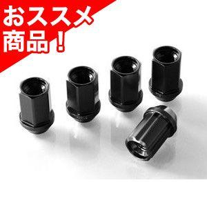 ジュラルミン冷間鍛造ナット&ロックセット(カンツー ブラック)