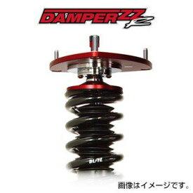 送料無料(一部離島除く) BLITZ ブリッツ 車高調 ZZ-R (ダブルゼットアール) トヨタ 86(2012〜 ZN6 ZN6)