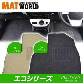 送料無料(一部離島除く) MAT WORLD マットワールド フロアマット(エコシリーズ) トヨタ カローラアクシオ H24/05〜H27/03 NRE160、NZE161、ZRE162 2WD 品番:TY0178