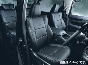 送料無料(一部離島除く) GARSON D.A.D レザーシートカバー コンフォートモデル トヨタ ヴォクシー(2007〜2014 70系 ZRR75G)