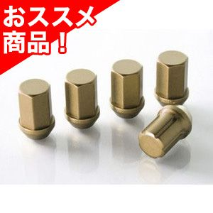 ジュラルミン冷間鍛造ナット&ロックセット(フクロ ガンメタ)