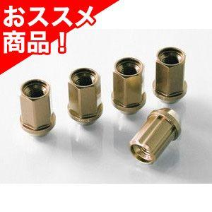 ジュラルミン冷間鍛造ナット&ロックセット(カンツー ガンメタ)