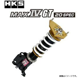数量限定 送料無料(沖縄・離島除く) HKS HIPERMAX IV GT 20SPEC ハイパーマックスIV GT 20 SPEC 車高調 サスペンションキット スバル WRX STI VAB 80230-AF009A