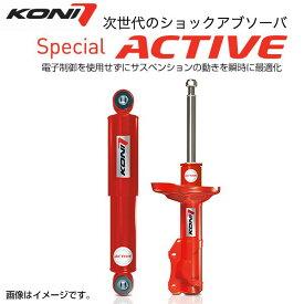 送料無料(一部離島除く)KONI コニー ショックアブソーバー SPECIAL ACTIVE(フロント&リア)マツダ CX-5(2012〜2016 KE系 KE5FW)