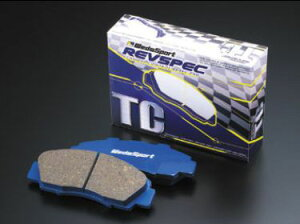送料無料(一部離島除く) WEDS REVSPEC レブスペック TC ブレーキパッド・リア トヨタ マークII(1996〜2000 100系 LX100)