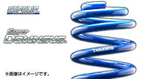 送料無料(一部離島除く) ESPELIR エスペリア SupeR DOWNSUS スーパーダウンサス トヨタ ヤリス MXPA10 EST-6211