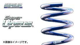 送料無料(一部離島除く) ESPELIR エスペリア SupeR UPSUS スーパーアップサス トヨタ サクシード NCP55V EST-5474