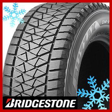 【送料無料】 BRIDGESTONE ブリヂストン ブリザック DM-V2 235/55R19 101Q スタッドレスタイヤ単品1本価格