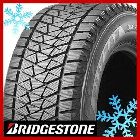 【送料無料】 BRIDGESTONE ブリヂストン ブリザック DM-V2 225/55R18 98Q スタッドレスタイヤ単品1本価格