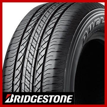 【送料無料】 BRIDGESTONE ブリヂストン デューラー H/L850 265/65R17 112H タイヤ単品1本価格