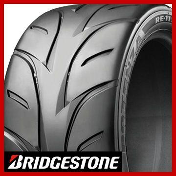 【送料無料】 BRIDGESTONE ブリヂストン ポテンザ RE-11S RH 195/50R15 82V タイヤ単品1本価格