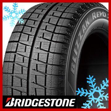 【送料無料】 BRIDGESTONE ブリヂストン ブリザック REVO2 155/60R15 74Q スタッドレスタイヤ単品1本価格