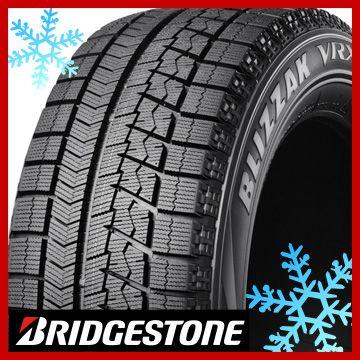 【送料無料】 BRIDGESTONE ブリヂストン ブリザック VRX 165/65R13 77Q スタッドレスタイヤ単品1本価格