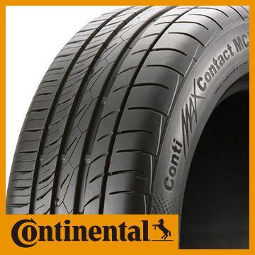 【送料無料】 CONTINENTAL コンチ マックスコンタクトMC5 205/40R17 84W XL タイヤ単品1本価格