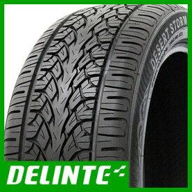 【送料無料】 DELINTE デリンテ D8 デザートストームプラス(限定) 285/45R22 116V XL タイヤ単品1本価格