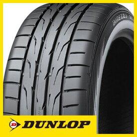 【送料無料】 DUNLOP ダンロップ ディレッツァ DZ102 255/40R17 94W タイヤ単品1本価格
