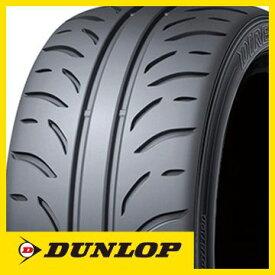 【送料無料】 DUNLOP ダンロップ ディレッツァ ZIII 245/40R18 93W タイヤ単品1本価格