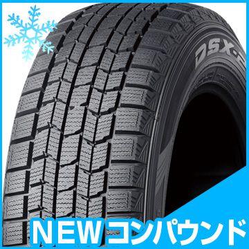 【送料無料】 DUNLOP ダンロップ DSX-2 155/70R12 73Q スタッドレスタイヤ単品1本価格