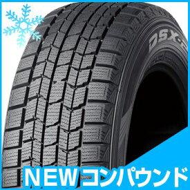 【送料無料】 DUNLOP ダンロップ DSX-2 RFT 245/40R18 93Q スタッドレスタイヤ単品1本価格